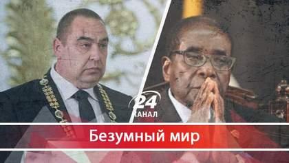 Луганск VS Зимбабве: почему африканские лидеры прогрессивнее в вопросе смены власти