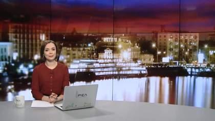 Випуск новин за 19:00: Марне очікування політв'язнів. Покарали винних у вибухах в Калинівці