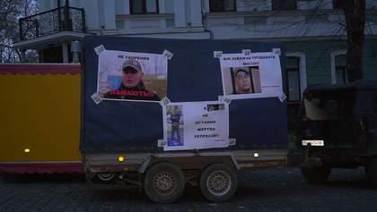 В Одессе под прокуратурой состоялась акция протеста в защиту активистов