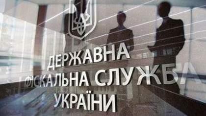 ГФС с начала года обнаружила сомнительные операции на 6 миллиардов гривен