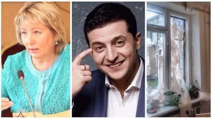 Главные новости 30 ноября: новый Верховный Суд, заявление Зеленского и взрыв в суде Никополя