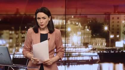 Выпуск новостей за 20:00: Отравление генерала в зале суда. Повышение цен на горючее