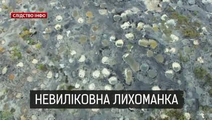 Хто покриває нелегальний видобуток бурштину