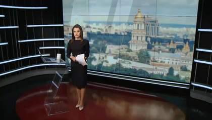 Выпуск новостей за 13:00: Взрыв в суде. Визит антикоррупционеров