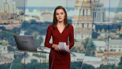 Випуск новин за 12:00: Обшуки у агента НАБУ. Ситуація на сході України