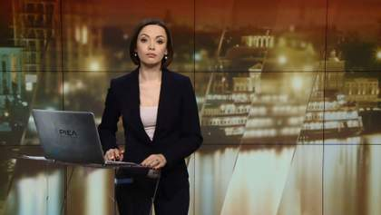 Выпуск новостей за 19:00: Экстрадиция Онищенко. Подробности трагедии в Никополе
