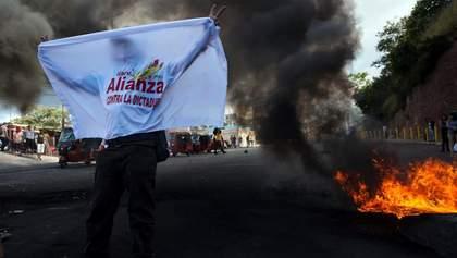 Власти Гондураса жестко ответили на протесты после президентских выборов