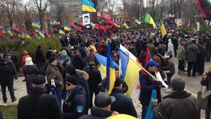 """Появилось впечатляющее фото с """"Марша за импичмент"""", организованного Саакашвили"""