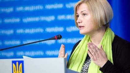 Геращенко попросить Нацраду перевірити NewsOne