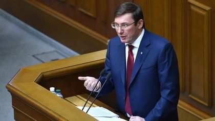 Против депутатов, что мешали задержать Саакашвили, зарегистрировали уголовное дело, – Луценко