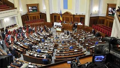 Депутаты прокомментировали законопроект касательно руководителей антикоррупционных органов