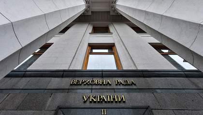Депутати різко відреагували на скандальний законопроект про НАБУ