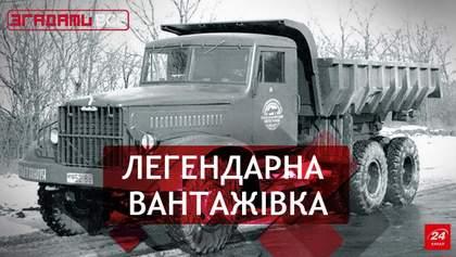 Вспомнить Все. КрАЗ: история украинского тяжеловеса