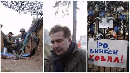 Главные новости 9 декабря: ужасные потери ВСУ, голодание Саакашвили, Автомайдан у Луценко дома