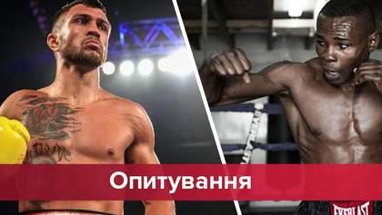 Бой Ломаченко – Ригондо: кто победит?