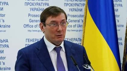 Луценко прокоментував зібрання активістів під його будинком
