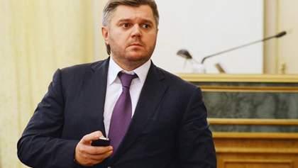 ГПУ викликає на допит екс-міністра енергетики часів Януковича