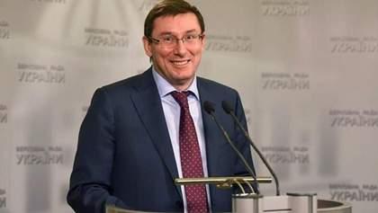 """Луценко про повернення Корбана: """"Порушники закону не повинні бути вигнанцями"""""""