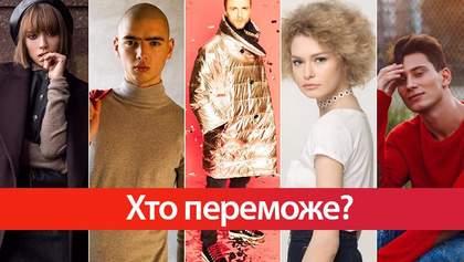 """Кто победит в """"Топ-модель по-украински"""" 4 сезон: опрос"""