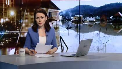 Підсумковий випуск новин за 21:00: Інтерпол шукатиме Димінського. Саакашвілі готовий до діалогу