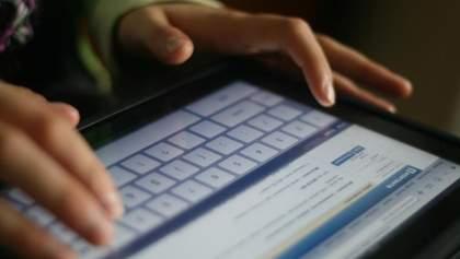 """Китай почав блокувати публічні сторінки соцмережі """"Вконтакте"""" з позначкою """"16+"""""""