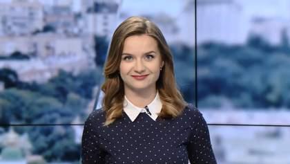 """Випуск новин за 10:00: Покарання для Польщі. Арешт активів """"Приватбанку"""""""