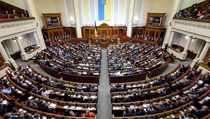 Депутати прокоментували резонансне затримання ймовірного шпигуна в Кабміні