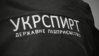 """Виробники горілки звернулися до Антимонопольного комітету з вимогою розібратися з корупцією в """" Укрспирті"""""""