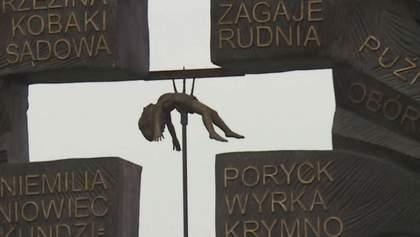 Українські нардепи обурились через польський пам'ятник з дитиною на вилах