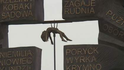 Украинские нардепы возмутились из-за польского памятника с ребенком на вилах