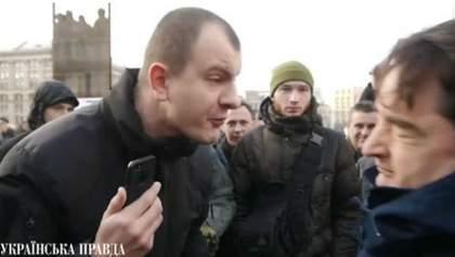Гужва вийшов на Майдан до активістів, але його там заплювали: відео