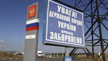 Тестовий режим: на українсько-російському кордоні почав працювати біометричний контроль