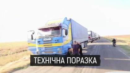 Как друзья Януковича продолжают зарабатывать деньги на технике из Крыма