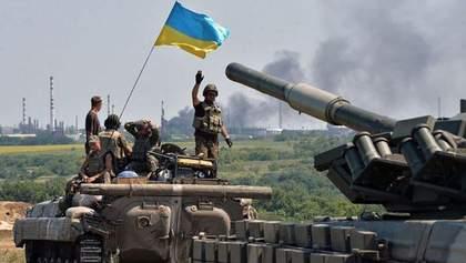 Удастся ли Украине завершить войну на Донбассе в 2018 году? Ваше мнение