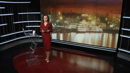 Выпуск новостей за 18:00: Скандальное прошлое судьи Линника. Беспилотный транспорт в Швеции