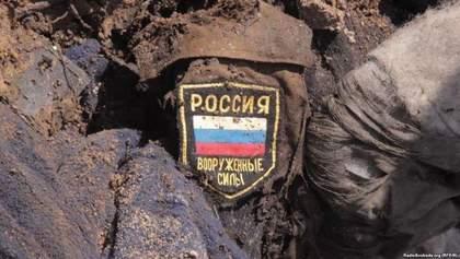 Озвучено количество российских военных, которые находятся в украинских тюрьмах
