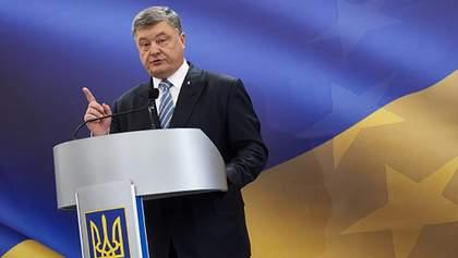 Порошенко підписав закон про бюджет-2018