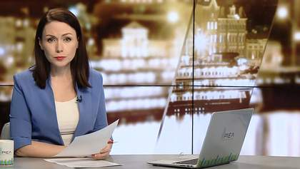 """Підсумковий випуск новин за 21:00: Штурм """"Укрпошти"""" у Харкові. Розстріл собак на Київщині"""