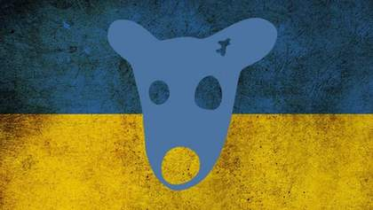 """""""ВКонтакте"""" помилково привітала користувачів мережі з Новим роком українською мовою"""