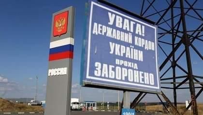 З 1 січня почав діяти біометричний контроль з Росією