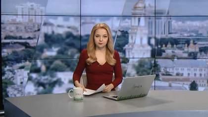 Випуск новин за 11:00: Скільки росіян перетнули український кордон. Новий рік у зоні АТО