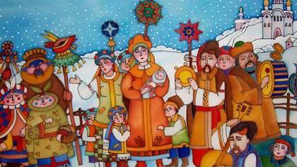 6 текстів щедрівок для дітей українською мовою