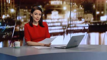 Выпуск новостей за 22:00 Дело Мартыненко. Мера пресечения для Россошанского