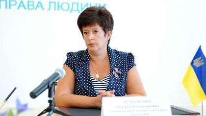Передача списка лиц для очередного обмена заложников запланирована на 18 января, – Лутковская
