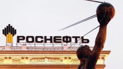"""""""Роснефть"""" продала свою сеть заправок в Украине"""