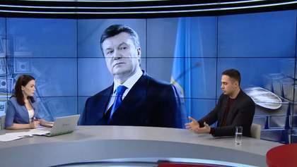 """Украинцы буду отдавать деньги, которые когда-то у них же украли, – политик о """"деньгах Януковича"""""""