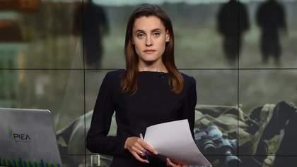 Выпуск новостей за 18:00: Арест подозреваемого в убийстве российского посла. Скандал в ГПУ