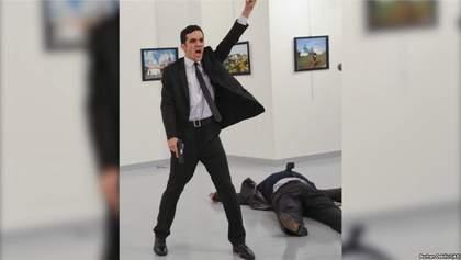 Убийство российского посла в Турции: появились новые детали