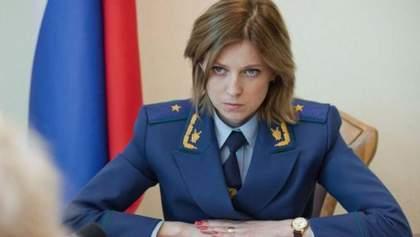 Поклонська заступилася за заяву Путіна про Леніна