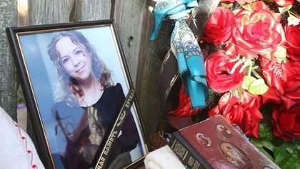 МВД опубликовало видео с Ноздровской за несколько часов до ее смерти